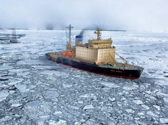 Misterios de la Antártida
